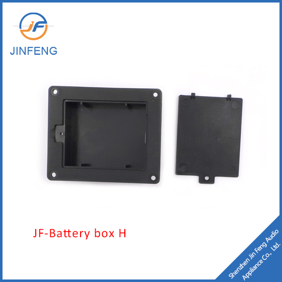 Battery power box